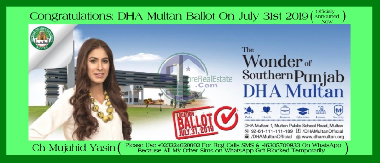 Congratulations: DHA Multan Ballot on July 31st 2019 Officially Announced