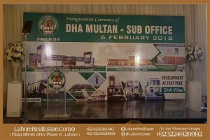 dha-multan-lahore-office-opening-ceremony (3)